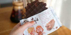 プレンティーズの生チョコアイスサンド