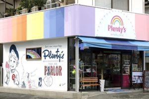 プレンティーズ本店の外観
